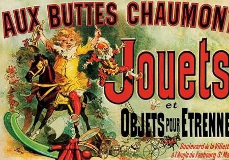 Jouets (As Seen On Friends) - P73