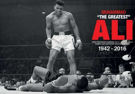 The Muhammad Ali (V Liston Landscape) - P355
