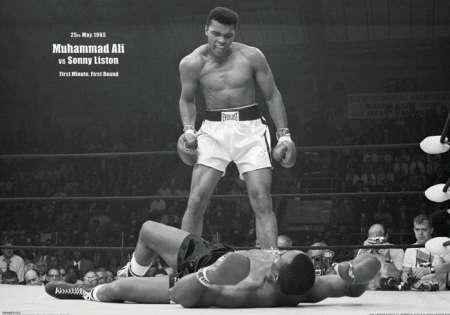The Muhammad Ali (V Liston Landscape) - P289