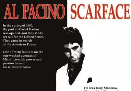 Scarface (Movie One-sheet)