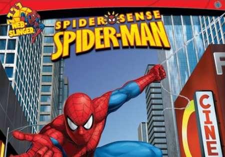 Spider-man (N.Y.C) - P97
