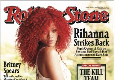 RIHANNA rolling stones - P52