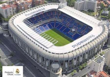 Real Madrid Estadio - P167