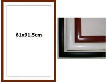 Рамка 61x91.5cm - кафява