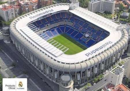 Real Madrid Estadio