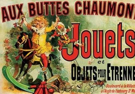 Jouets (As Seen On Friends)