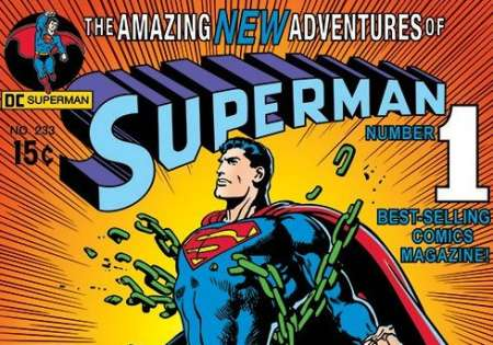 SUPERMAN (KRYPTONITE)