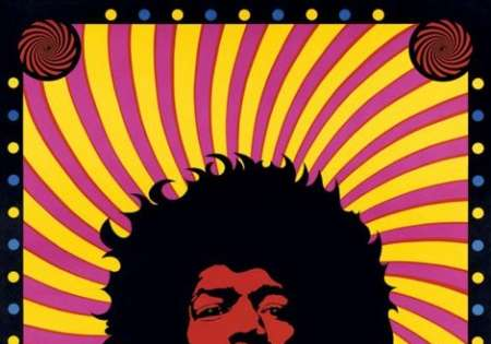 Jimi Hendrix (Psychedelic)